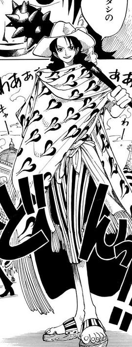 Alvida Manga Infobox
