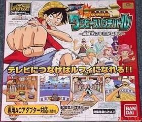 File:OP Punch Battle.png