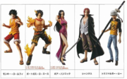 One Piece Styling Figures Marineford.png