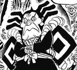 Raizo Manga Infobox