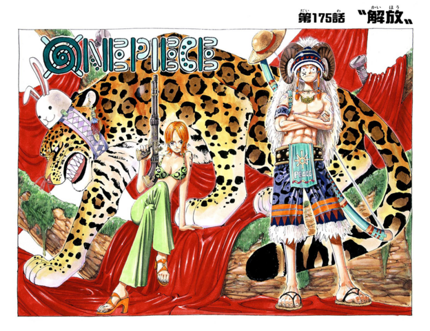 File:Chapter 175 Colored.png