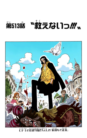 File:Chapter 513 Colored.png