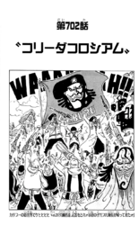 Chapter 702.png