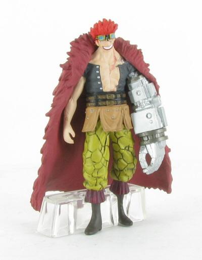 Figurine Play Arts Kai Atlas  Titanfall  Square Enix