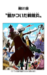 Chapter 511 Colored