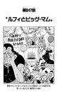 Chapter 847.png