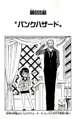 Chapter 655.png