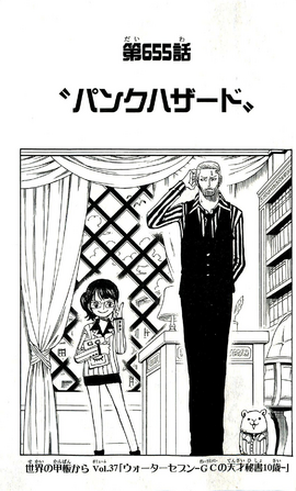 Chapter 655