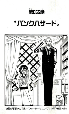 File:Chapter 655.png