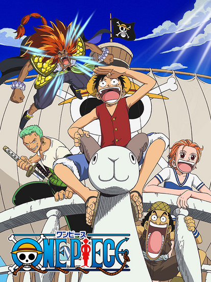 File:One Piece The Movie.png