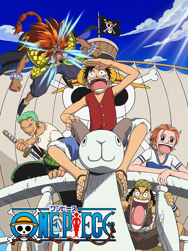 one piece the movie one piece wiki fandom powered by wikia. Black Bedroom Furniture Sets. Home Design Ideas