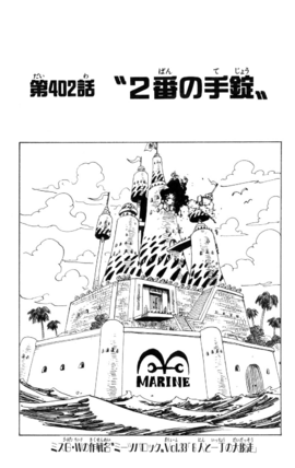 Chapter 402