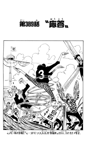 File:Chapter 389.png