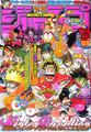 Shonen Jump 2004 Issue 04-05.png