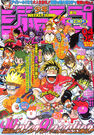 Shonen Jump 2004 Issue 04-05