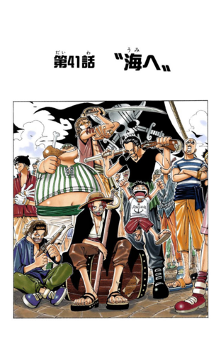 File:Chapter 41 Colored.png