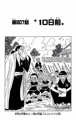 File:Chapter 807.png