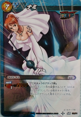 File:Nami Miracle Battle Carddass 39-64 SR.png