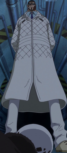 Верго в аниме