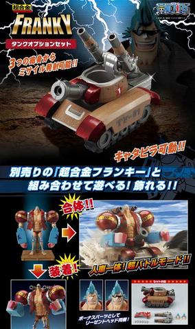 File:Chogokin Franky Tank Poster.png