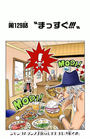 File:Chapter 129 Colored.png