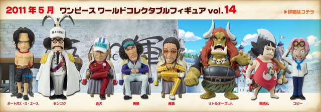 File:One Piece World Collectable Figure One Piece Volume 14.png