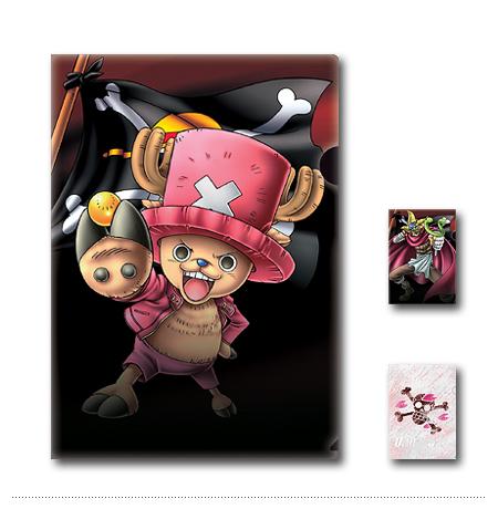 File:Ichibankuji1prize304.png