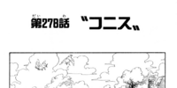 Chapter 278