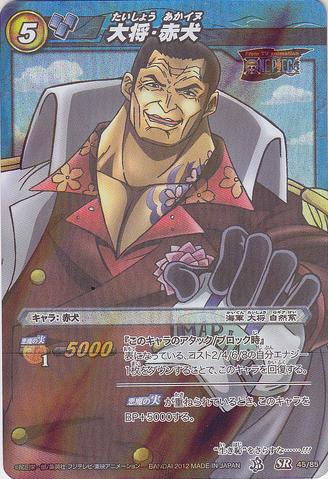 File:Sakazuki Miracle Battle Carddass 45-85 SR.png
