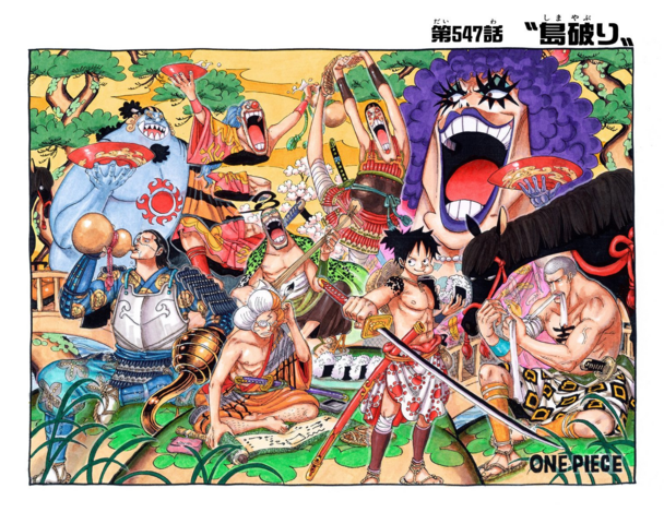 File:Chapter 547 Colored.png