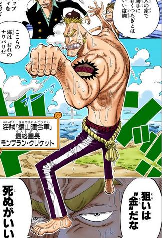 File:Cricket Digital Colored Manga.png