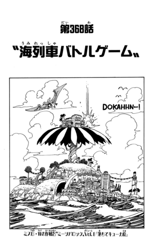 File:Chapter 368.png