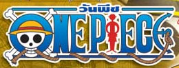 File:One Piece Logo from Thailand.png