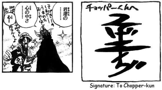 File:SBS41 4 Sogeking Autograph.png