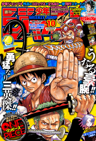 File:Shonen Jump 2015 Issue 10.png