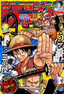 Shonen Jump 2015 Issue 10