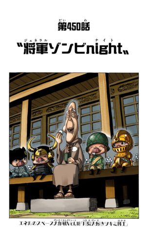 File:Chapter 450 Colored.png
