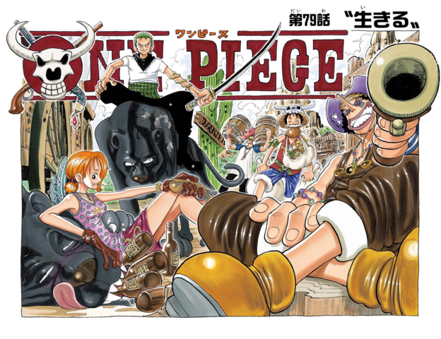 File:Chapter 79 Colored.png