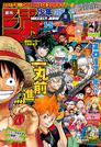 Shonen Jump 2017 Issue 4-5