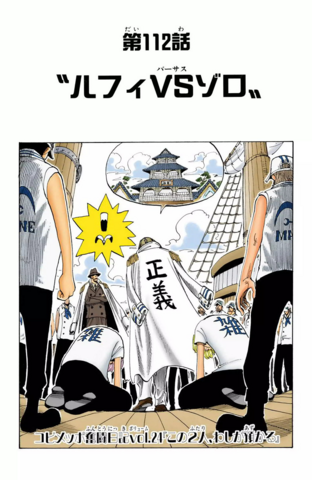 File:Chapter 112 Colored.png