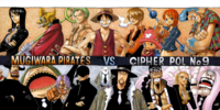 Chapter 377