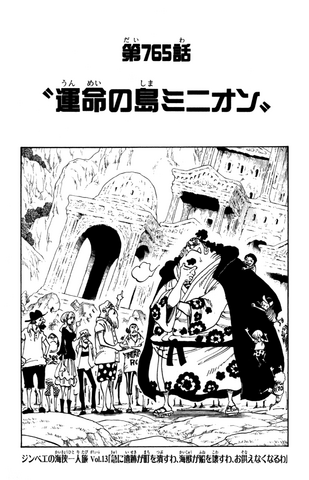 File:Chapter 765.png