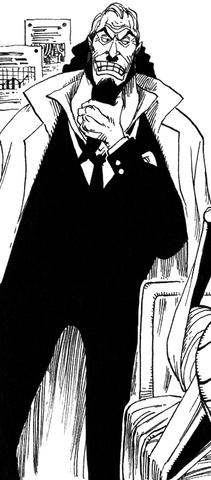 File:Spandine Manga Infobox.png