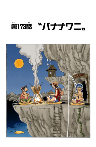 File:Chapter 173 Colored.png