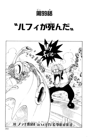 File:Chapter 99.png