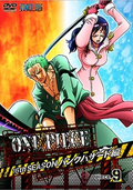 DVD Season 16 Piece 9