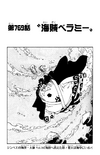 Chapter 769.png
