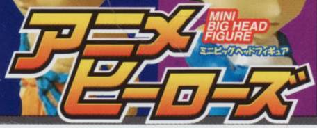 File:AnimeHeroes-logo.png