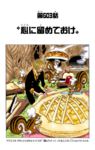 Chapter 603 Colored
