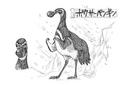 Thumbnail for version as of 01:11, May 23, 2013